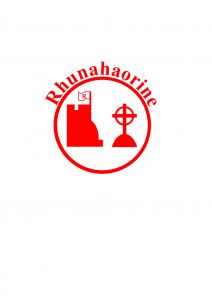 Rhunahaorine Primary School